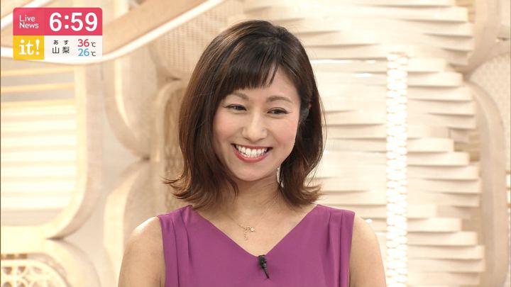 2019年08月09日酒井千佳の画像18枚目