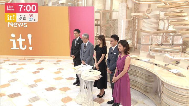 2019年08月09日酒井千佳の画像20枚目