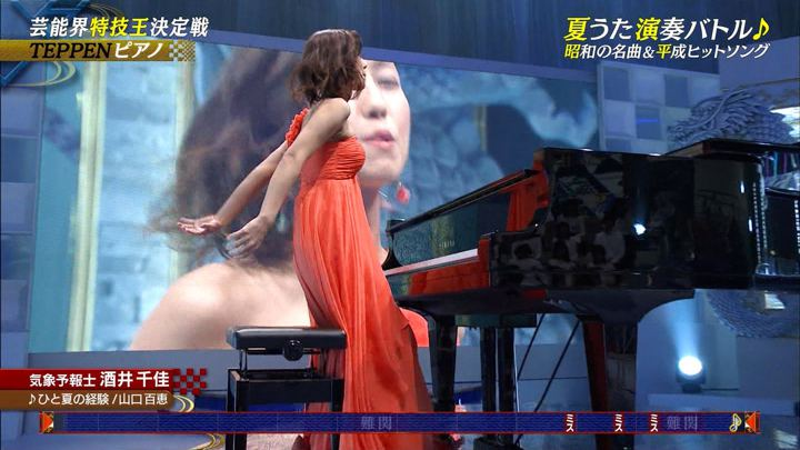 2019年08月09日酒井千佳の画像30枚目
