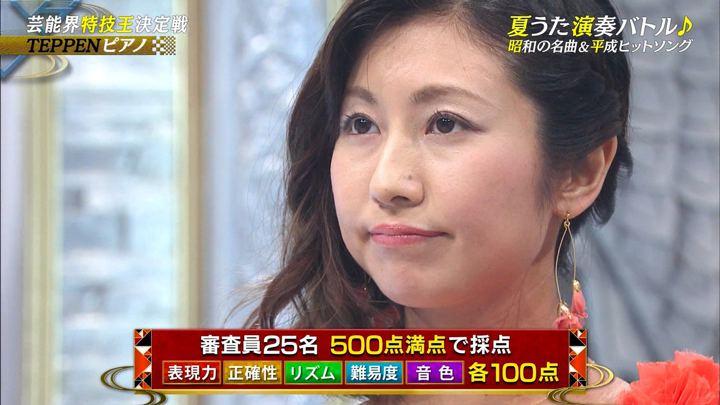 2019年08月09日酒井千佳の画像34枚目