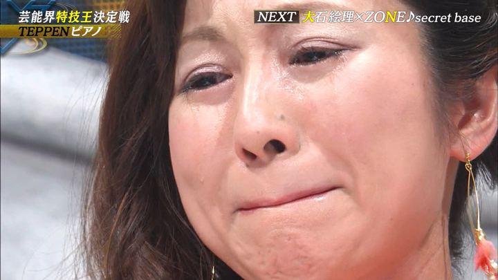 2019年08月09日酒井千佳の画像39枚目