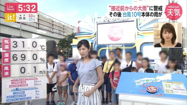2019年08月12日酒井千佳の画像06枚目