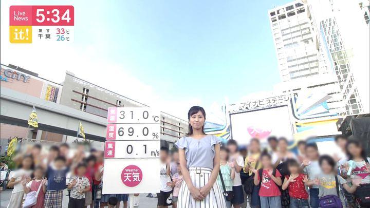 2019年08月12日酒井千佳の画像07枚目