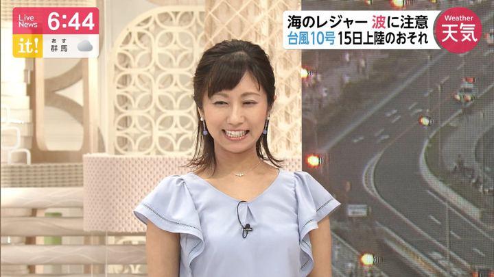 2019年08月12日酒井千佳の画像09枚目
