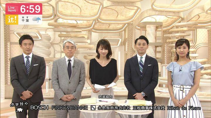 2019年08月12日酒井千佳の画像13枚目