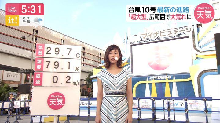 2019年08月13日酒井千佳の画像04枚目