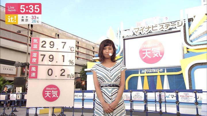 2019年08月13日酒井千佳の画像06枚目