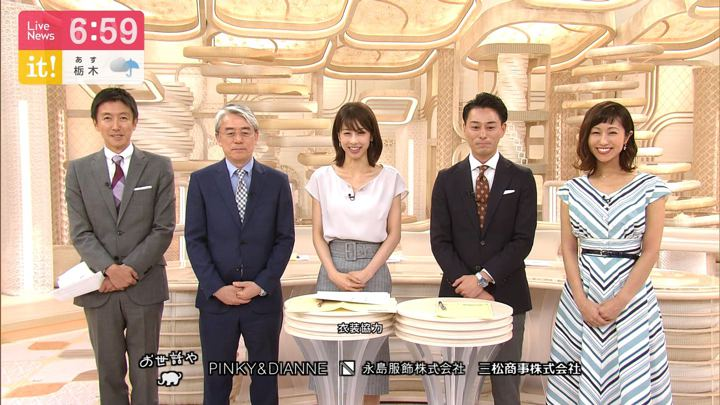 2019年08月13日酒井千佳の画像10枚目