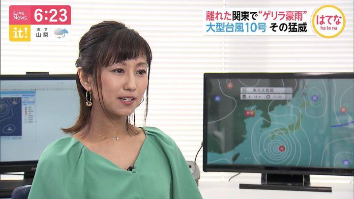 2019年08月14日酒井千佳の画像07枚目