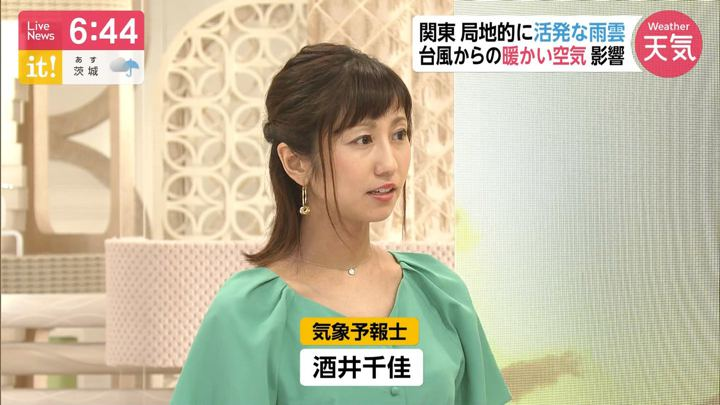 2019年08月14日酒井千佳の画像08枚目