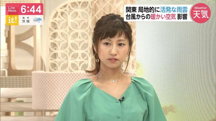 2019年08月14日酒井千佳の画像09枚目