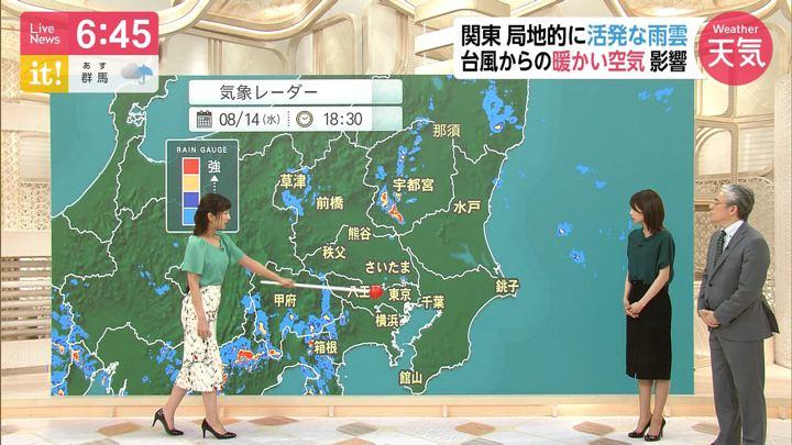 2019年08月14日酒井千佳の画像10枚目