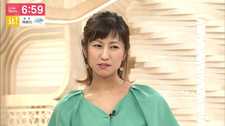 2019年08月14日酒井千佳の画像12枚目