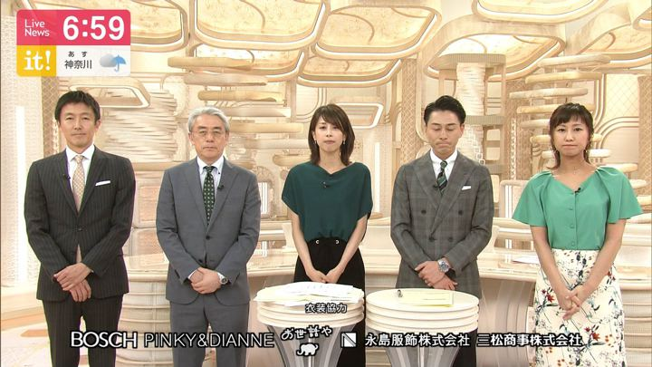 2019年08月14日酒井千佳の画像13枚目