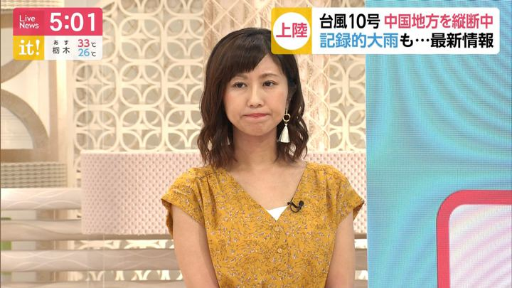 2019年08月15日酒井千佳の画像03枚目