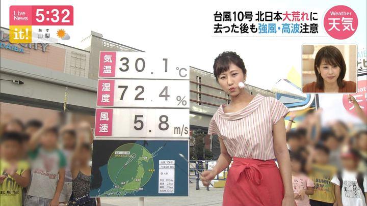 2019年08月16日酒井千佳の画像03枚目