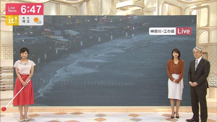 2019年08月16日酒井千佳の画像10枚目