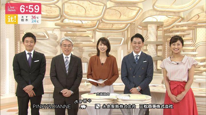 2019年08月16日酒井千佳の画像11枚目