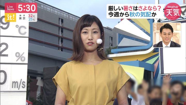 2019年08月19日酒井千佳の画像01枚目