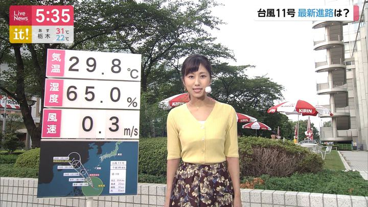 2019年08月22日酒井千佳の画像06枚目