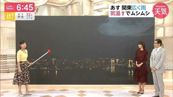 2019年08月22日酒井千佳の画像10枚目