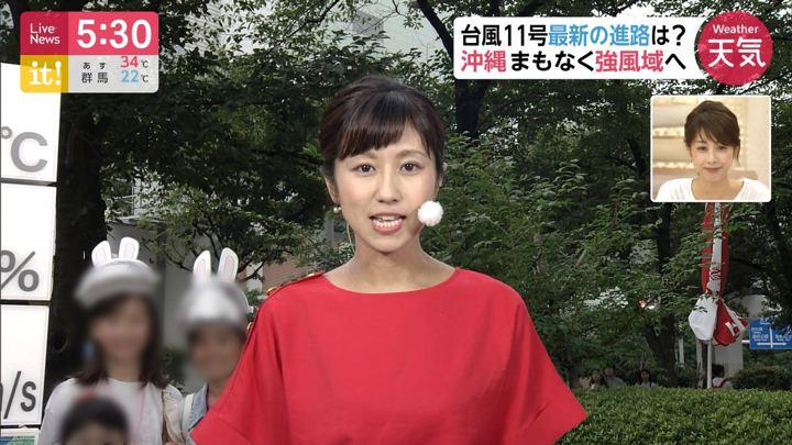 2019年08月23日酒井千佳の画像01枚目