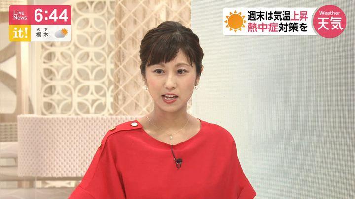 2019年08月23日酒井千佳の画像04枚目
