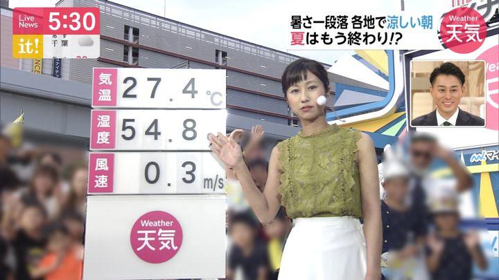 2019年08月26日酒井千佳の画像01枚目