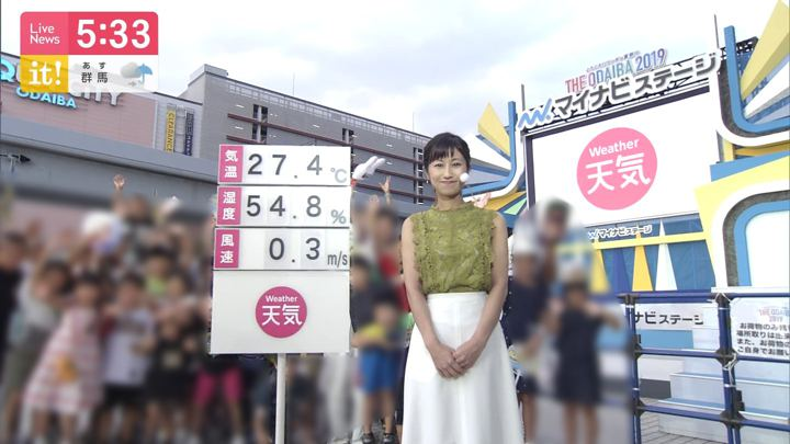 2019年08月26日酒井千佳の画像03枚目