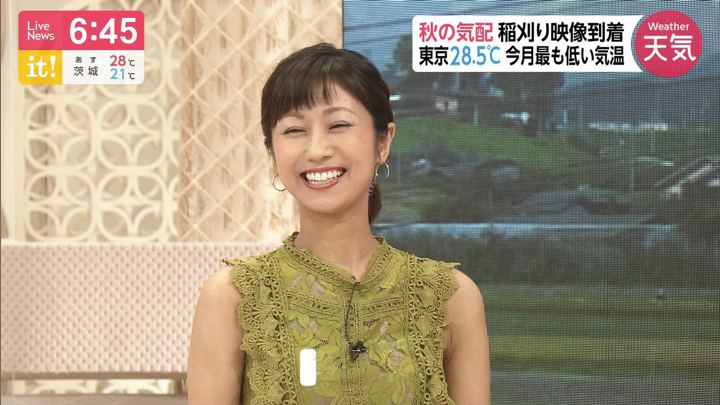 2019年08月26日酒井千佳の画像05枚目