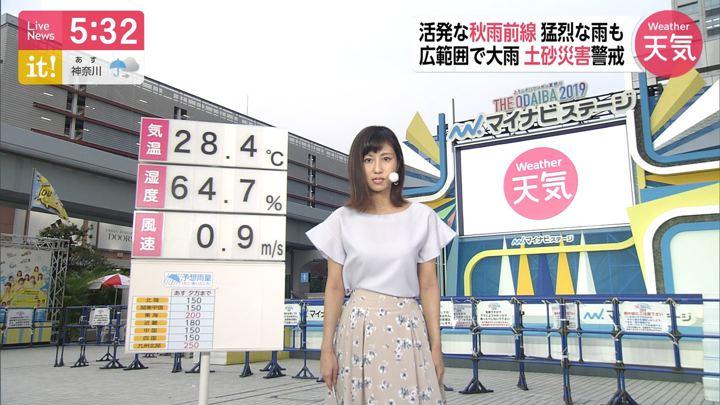 2019年08月27日酒井千佳の画像02枚目