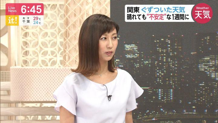 2019年08月27日酒井千佳の画像06枚目