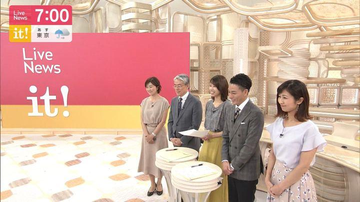 2019年08月27日酒井千佳の画像10枚目