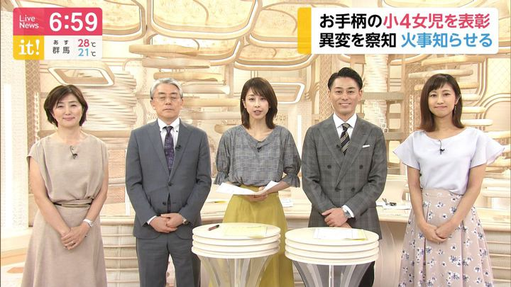 2019年08月27日酒井千佳の画像11枚目