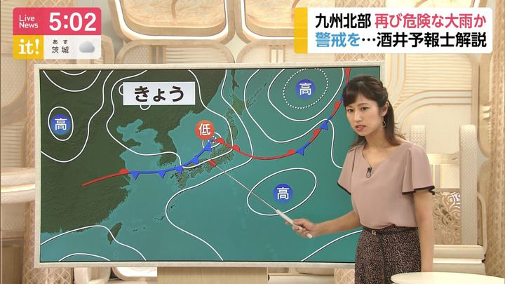 2019年08月28日酒井千佳の画像01枚目