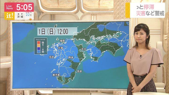 2019年08月28日酒井千佳の画像02枚目