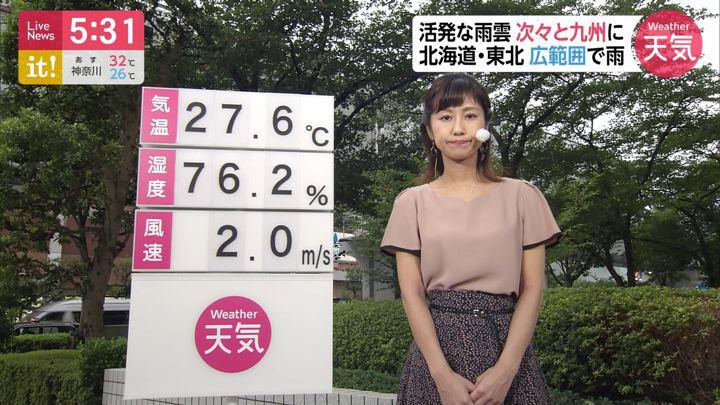 2019年08月28日酒井千佳の画像03枚目