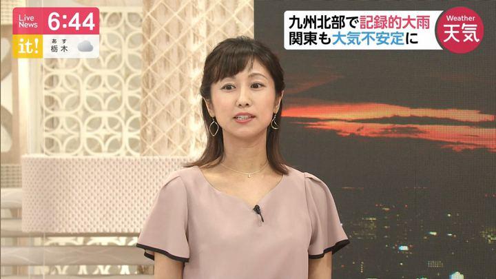 2019年08月28日酒井千佳の画像07枚目