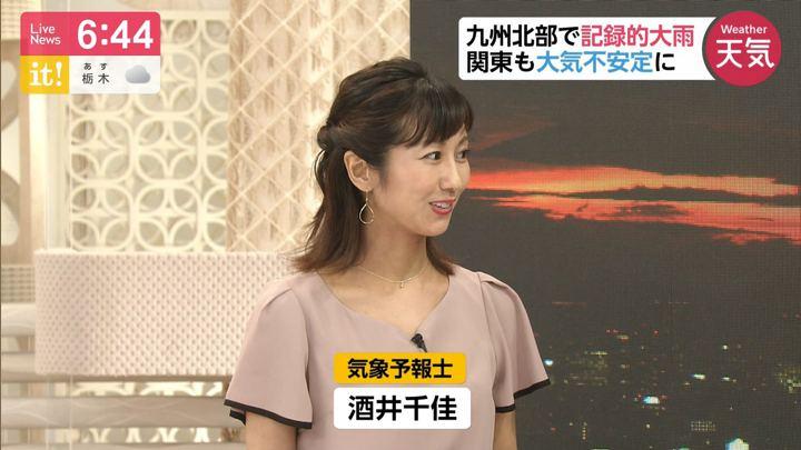 2019年08月28日酒井千佳の画像08枚目