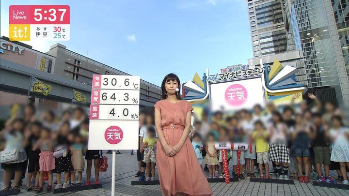2019年08月29日酒井千佳の画像01枚目