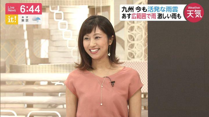 2019年08月29日酒井千佳の画像03枚目