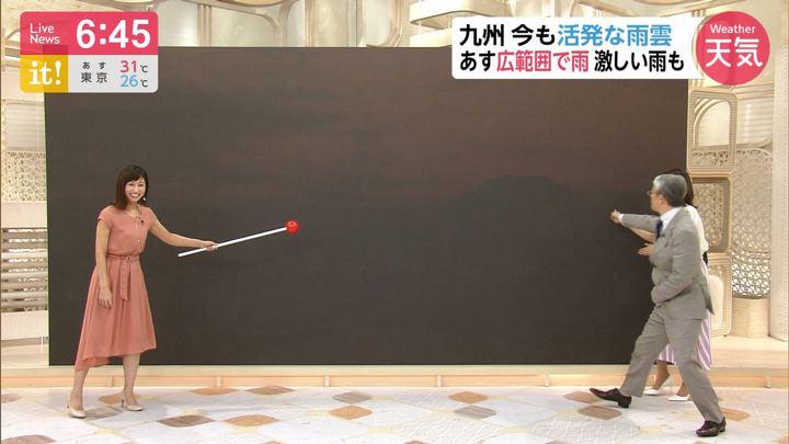 2019年08月29日酒井千佳の画像05枚目