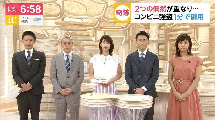 2019年08月29日酒井千佳の画像08枚目