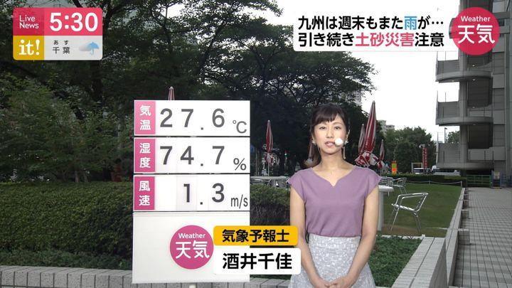 2019年08月30日酒井千佳の画像01枚目