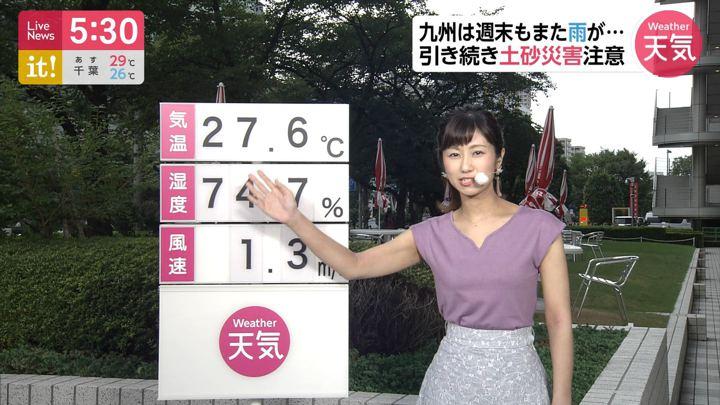 2019年08月30日酒井千佳の画像02枚目