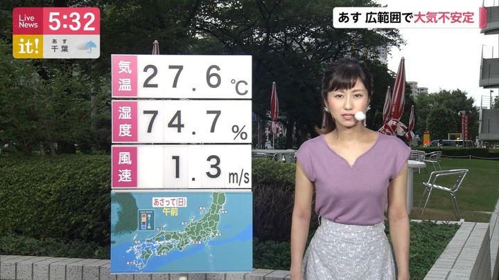 2019年08月30日酒井千佳の画像03枚目