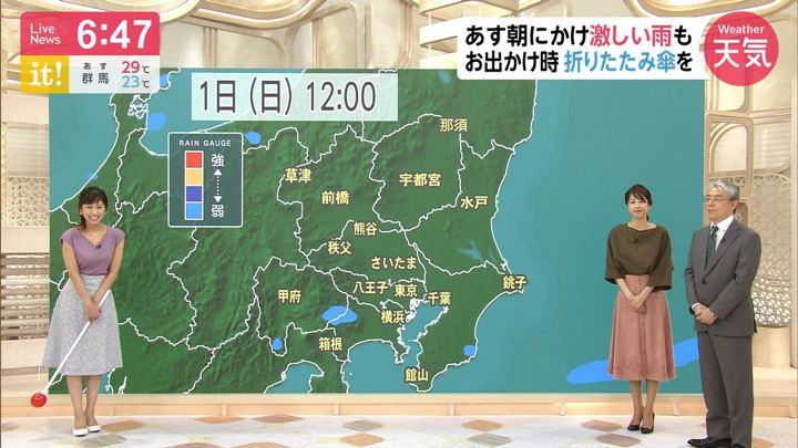 2019年08月30日酒井千佳の画像10枚目