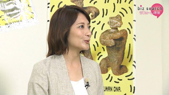 2019年07月21日笹崎里菜の画像05枚目
