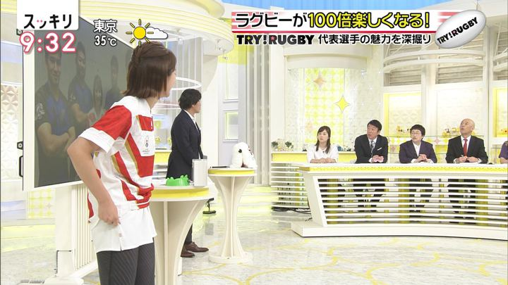 2019年08月09日笹崎里菜の画像08枚目