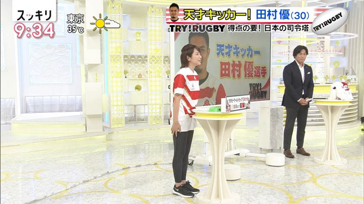 2019年08月09日笹崎里菜の画像13枚目
